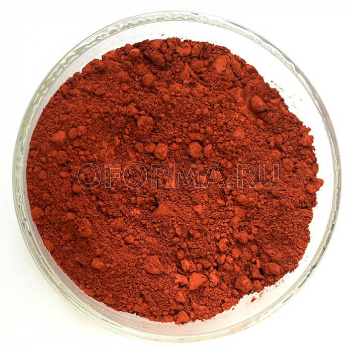 Железоокисный пигмент - Красный