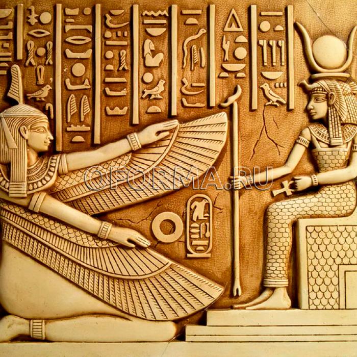 """Форма для панно """"Египет"""""""